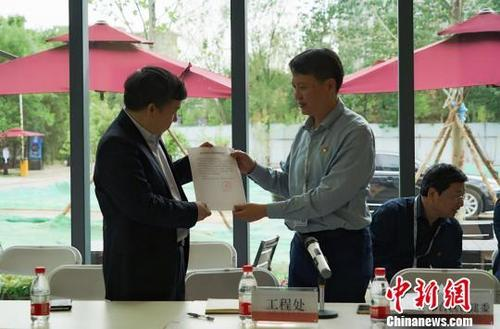 北京集中精简近1200项行政审批和政务服务事项