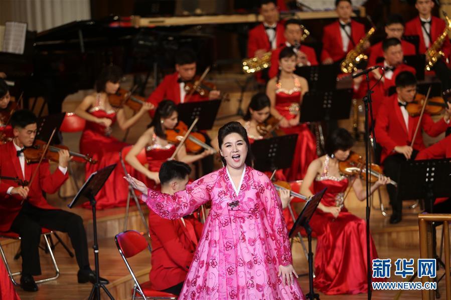 朝鲜三池渊管弦乐团在平壤举行文艺演出 演唱中国歌曲