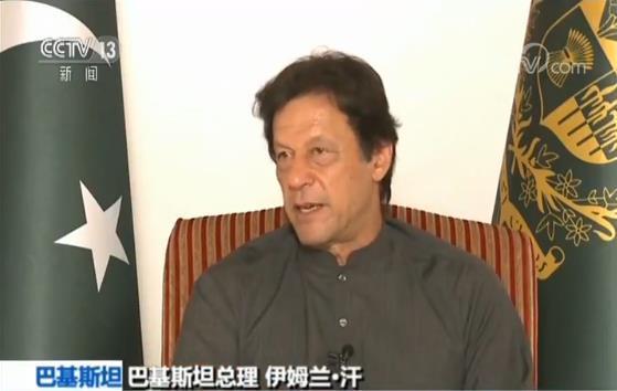 巴基斯坦总理将率团参加中国国际进口博览会