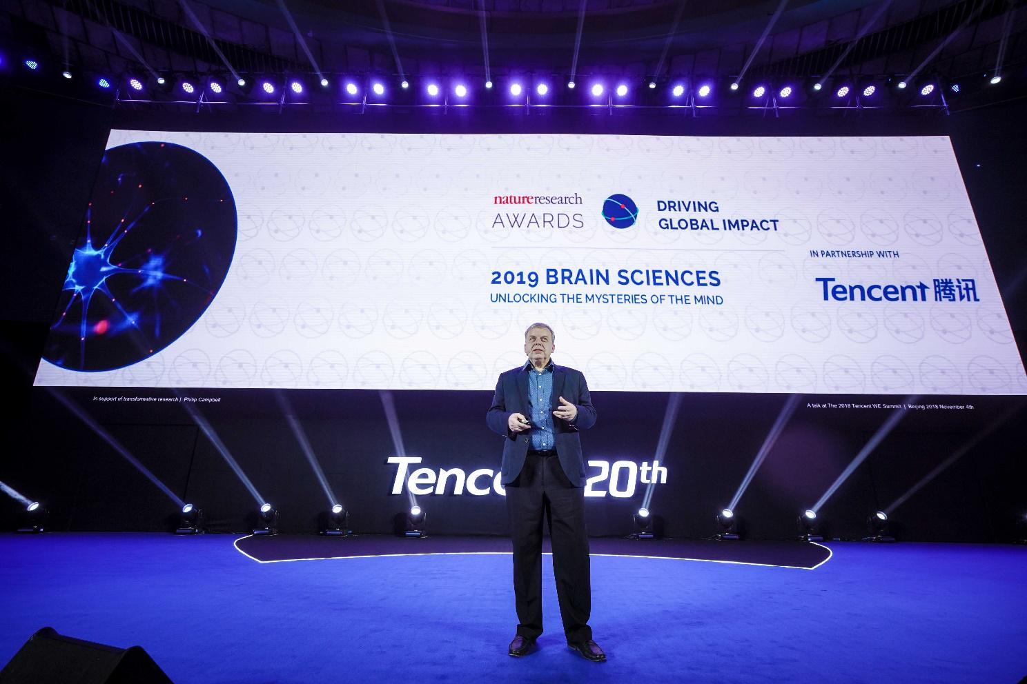 自然科研与腾讯联合推出全球影响力大奖 2019年重点关注脑科学