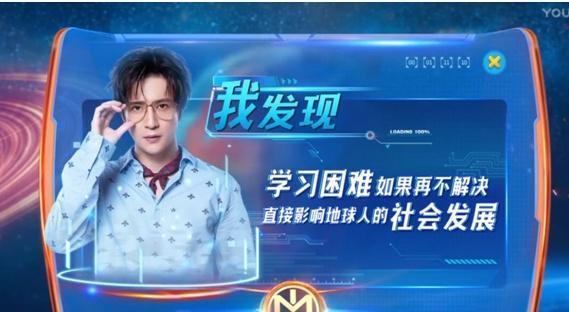 薛之谦自曝从小就是学渣,杨迪:看不懂手表吗?