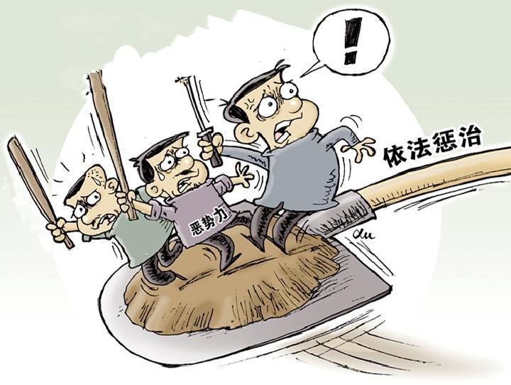 安徽六安宣判吕秀东等16人涉黑案