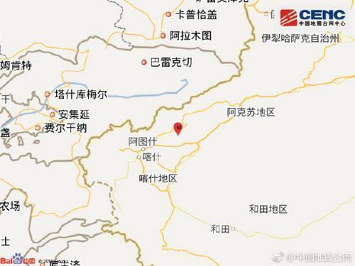 新疆克孜勒苏州阿图什市4日晨发生5.1级地震