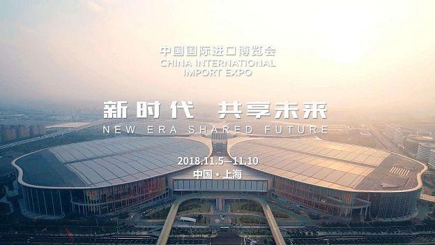 """上海:世界的""""会客厅""""正敞开大门"""