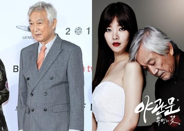 81岁韩国影帝被传去世 家人愤然:他还活着!