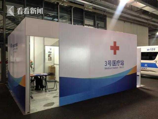 进博会医疗站设置完毕 提供健康资讯和医疗急救