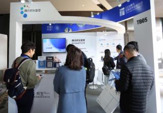 腾讯三大研发管理产品亮相2018腾讯合作伙伴大会