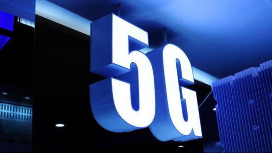 5G网络明年商用:资费低于4G 每GB或收费几毛钱