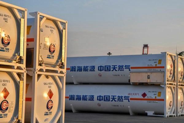 中国首船LNG罐箱从海南洋浦港起航运往北方