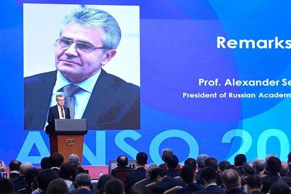 """""""一带一路""""国际科学组织联盟成立大会在京召开"""