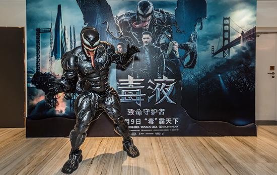 《毒液》中国首映  全国百场点映盛况空前