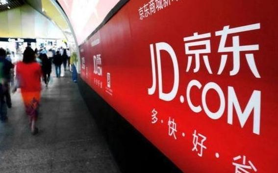 京东宣布进博会期间将签约采购近千亿海外商品