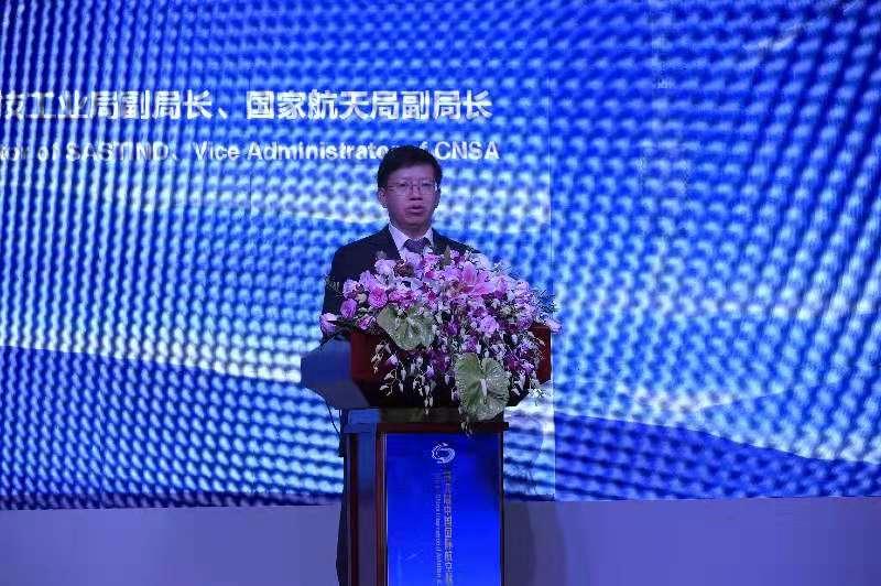 第九届中国国际航空航天高峰论坛在珠海成功举办