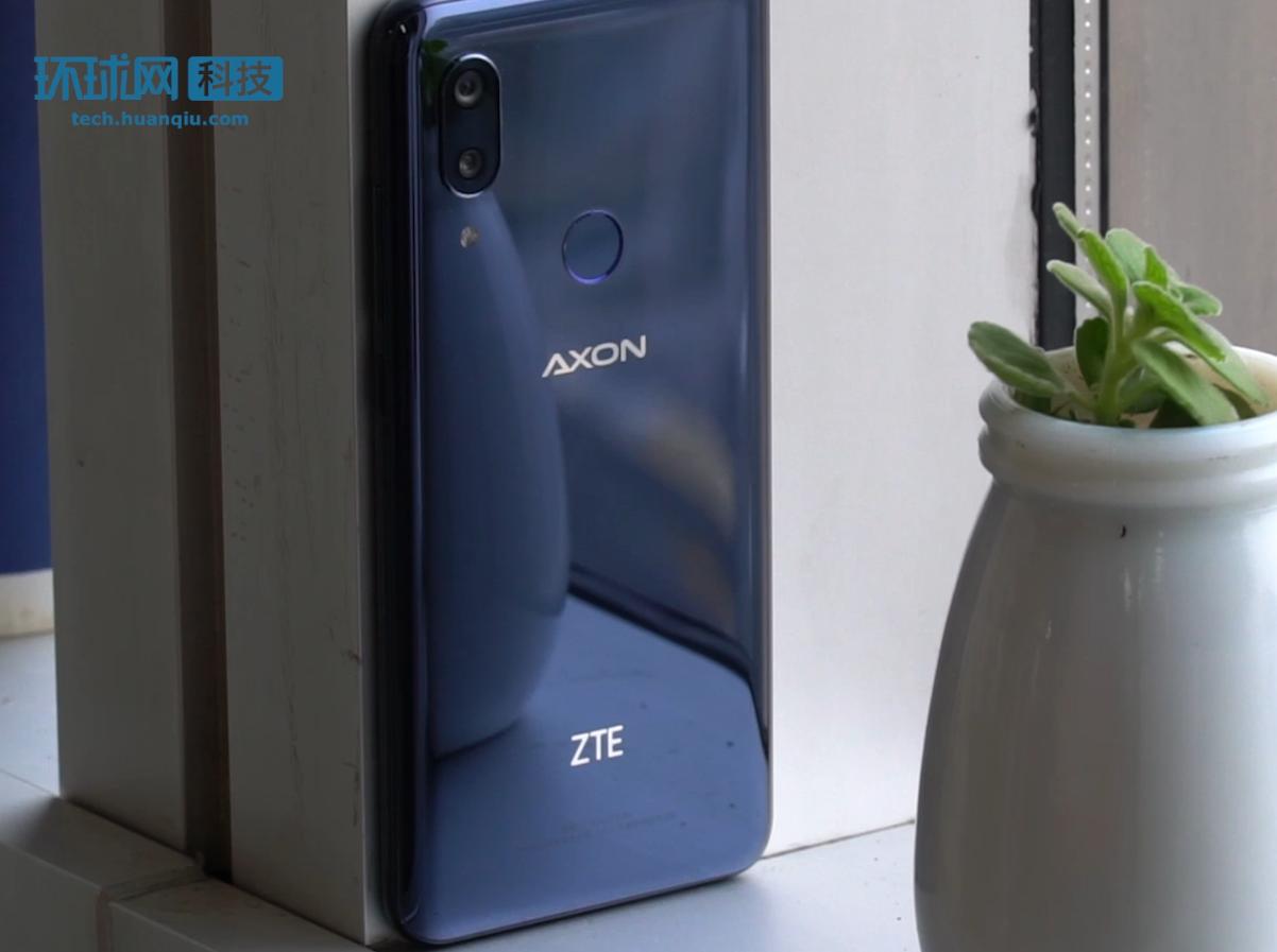 中兴AXON 9 Pro体验:视效惊艳 没有短板
