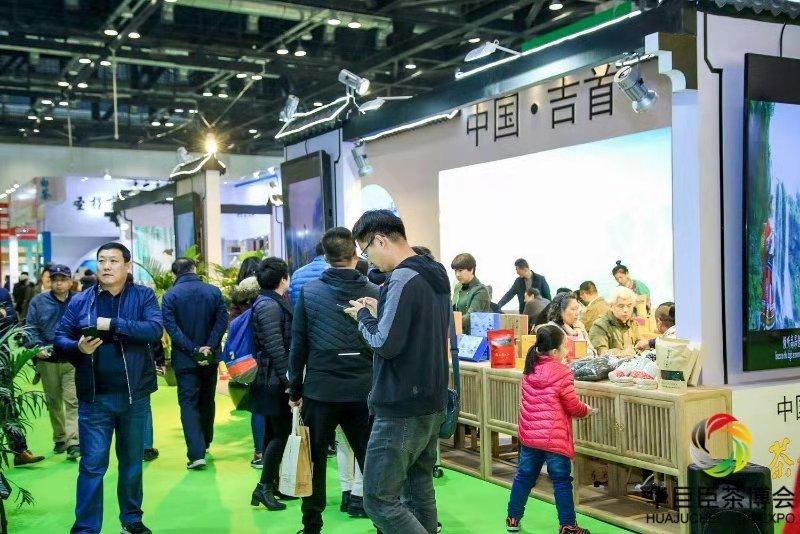 bobapp下载:2018北京国际秋季茶产业博览会盛大起航