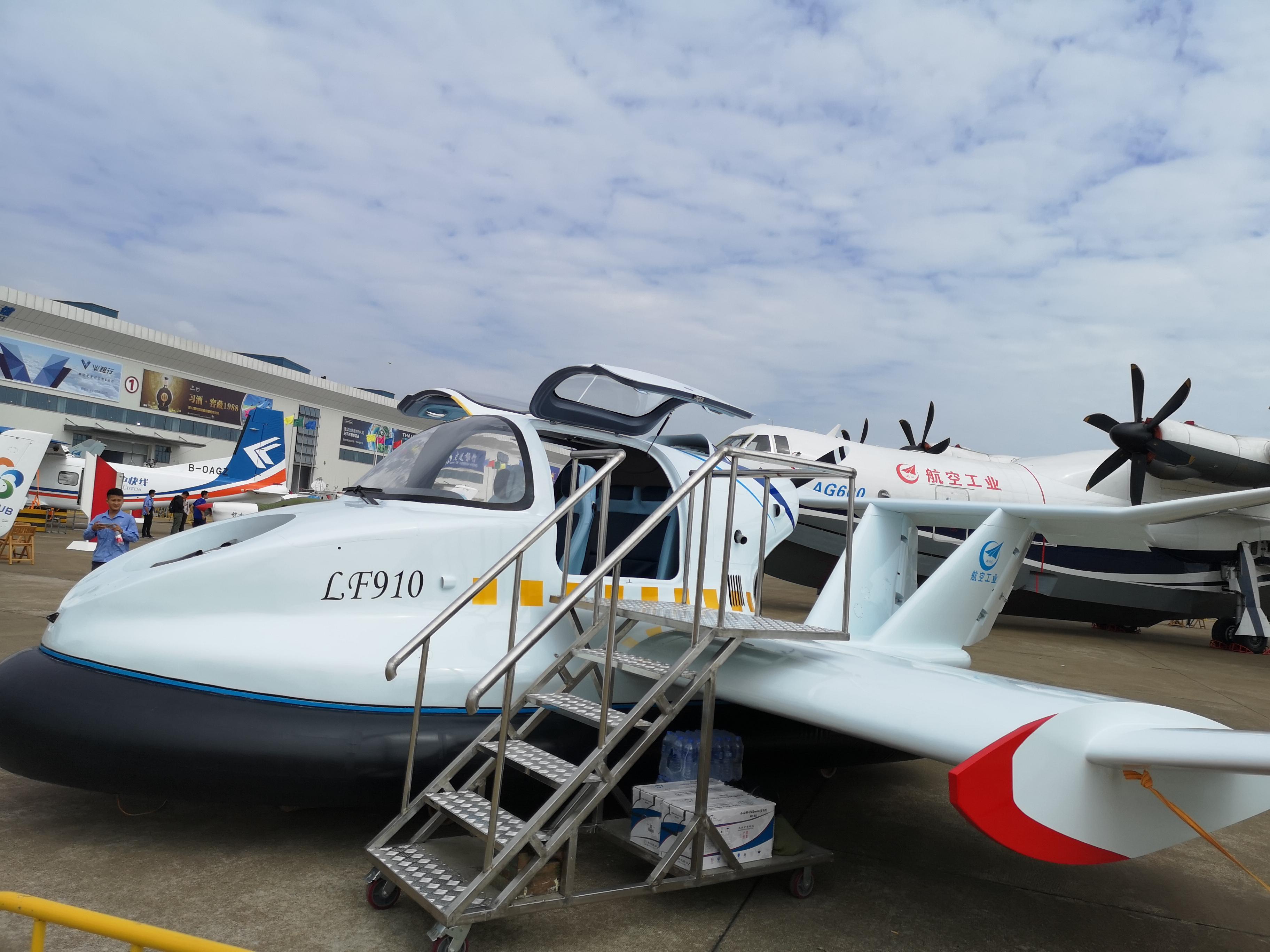中航工业推出小型地效飞行器 陆海两栖轻松通行