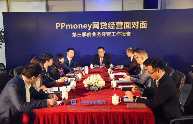 网贷马太效应加剧PPmoney三季度业绩表现亮眼
