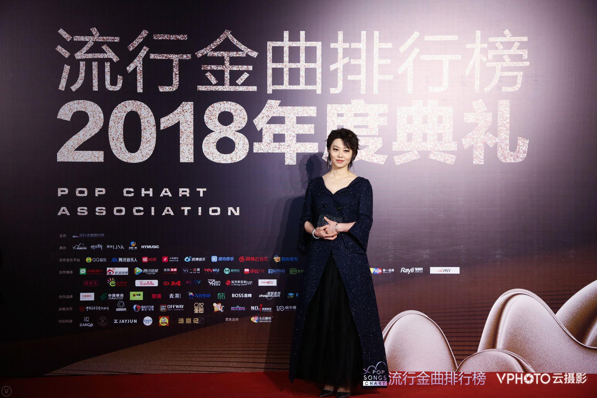 2018流行金曲排行榜 创作才女亢竹青斩获最佳作曲奖