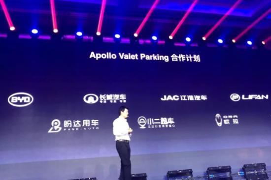 百度宣布2019年携手盼达用车落地自动驾驶规模化商业运营