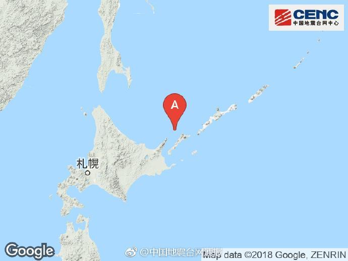 日本北海道地区附近发生6.3级左右地震