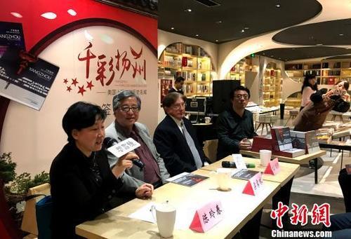 美国人:扬州是中国文化历史与美食的一扇窗