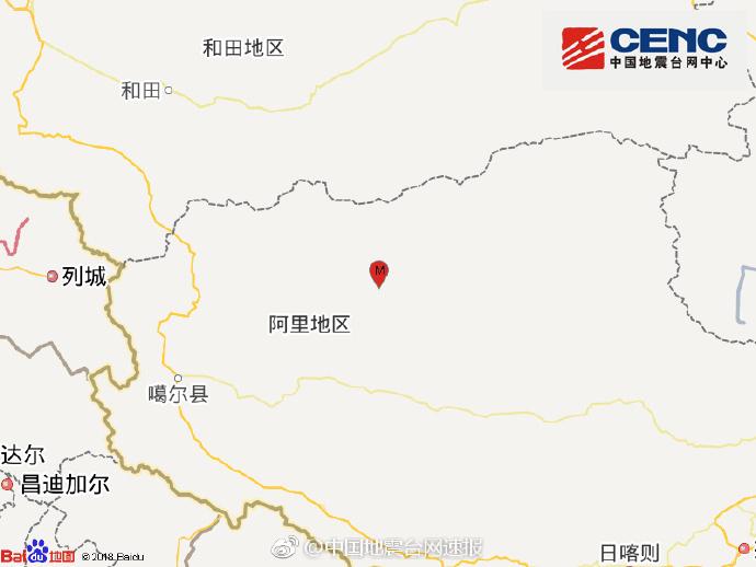 新疆克孜勒苏州阿图什市发生5.1级地震