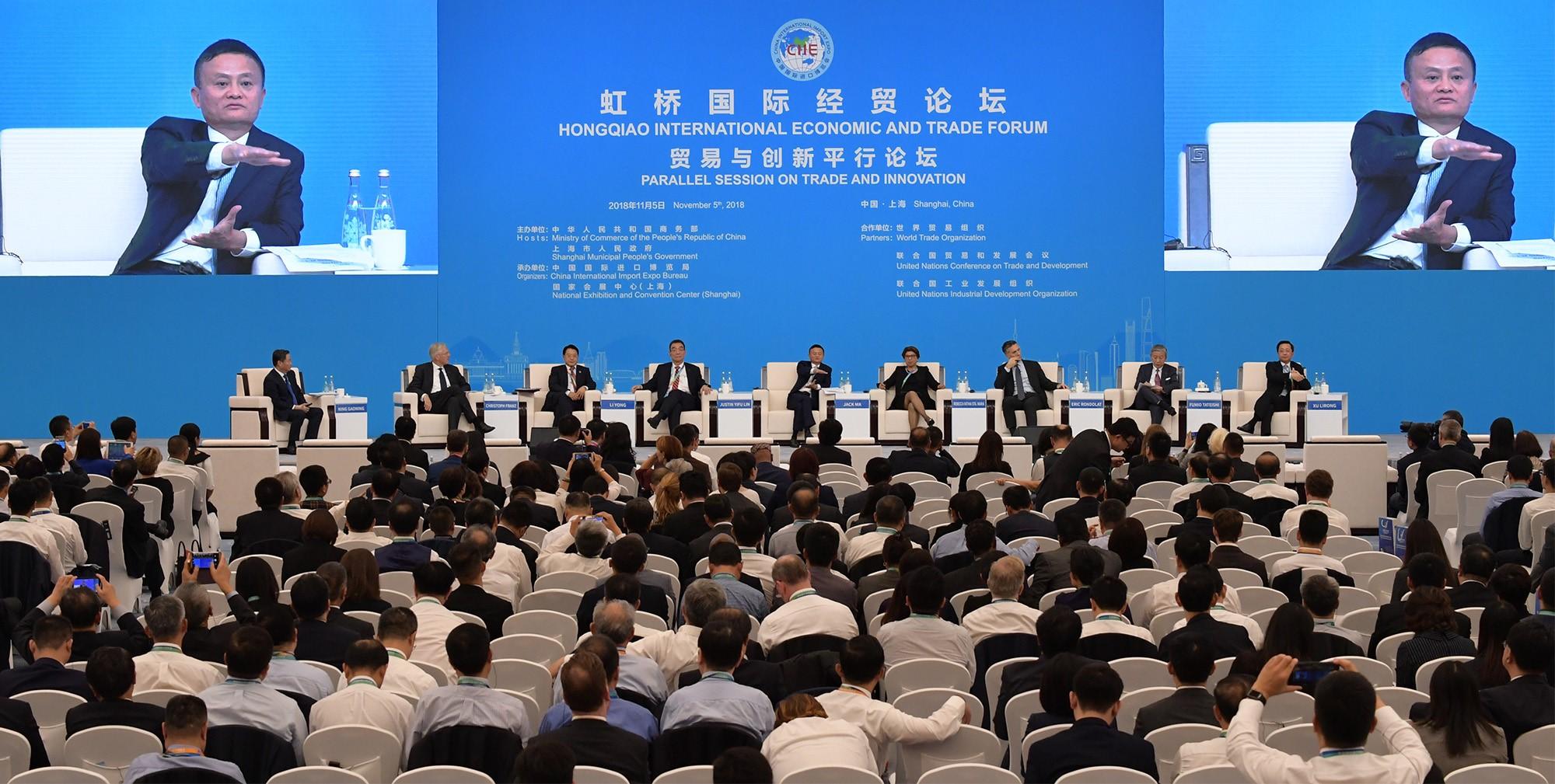 马云在进博会说了什么?未来95%的贸易在网上