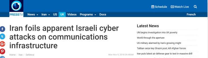 美重启制裁,伊朗称再遭以色列一系列网络攻击
