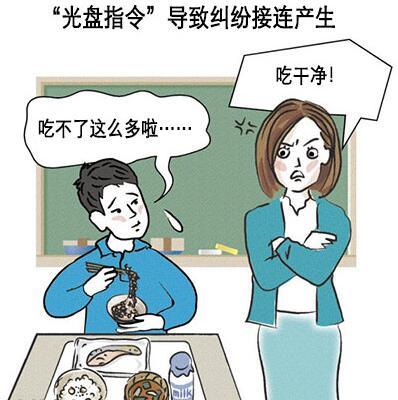 """学校午餐必须吃完?日本中小学校""""光盘行动""""引发争议"""