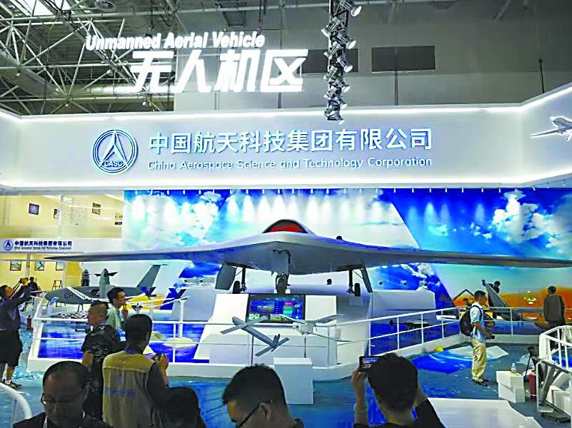 彩虹-7隐身无人机气势逼人 未来或改装为舰载型