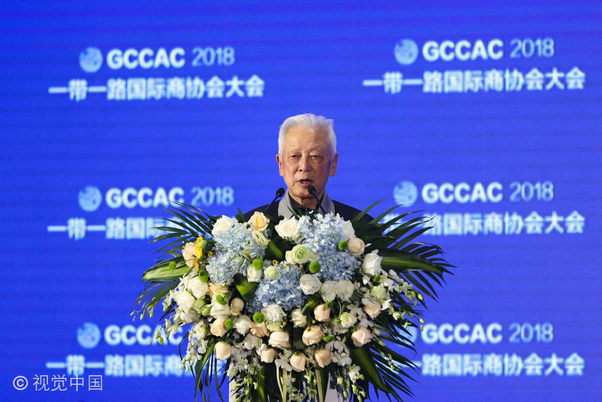 周铁农宣布一带一路国际商协会大会开幕