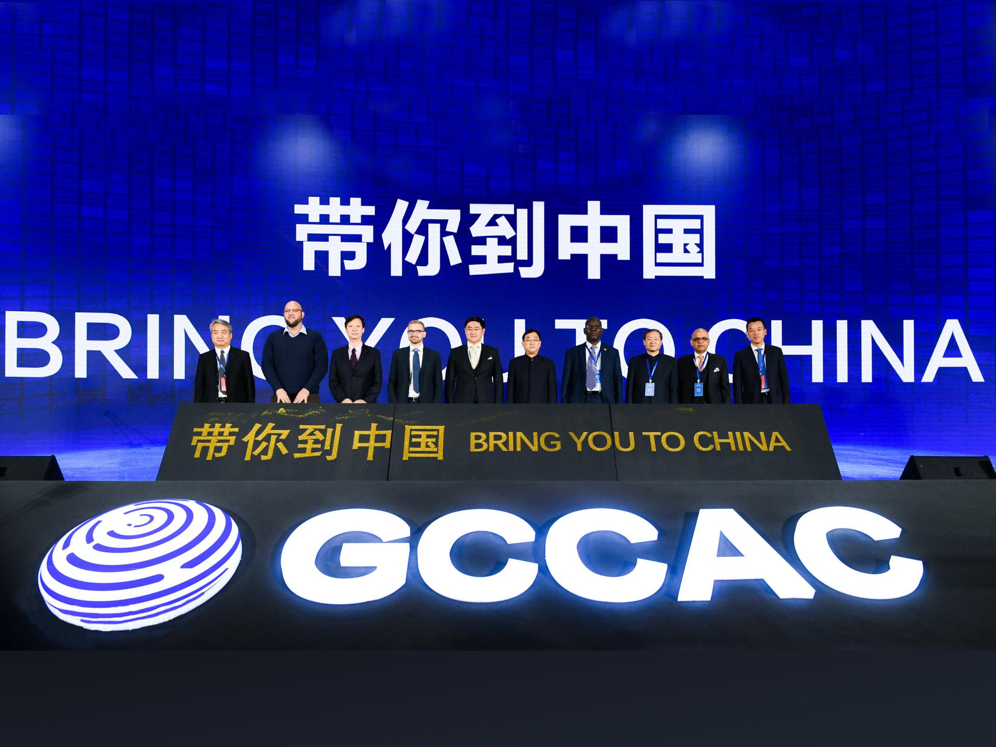 """""""带你到中国""""活动启动 发挥民间力量推动""""一带一路""""建设"""