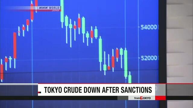 东交所原油期货价格跌破5万日元