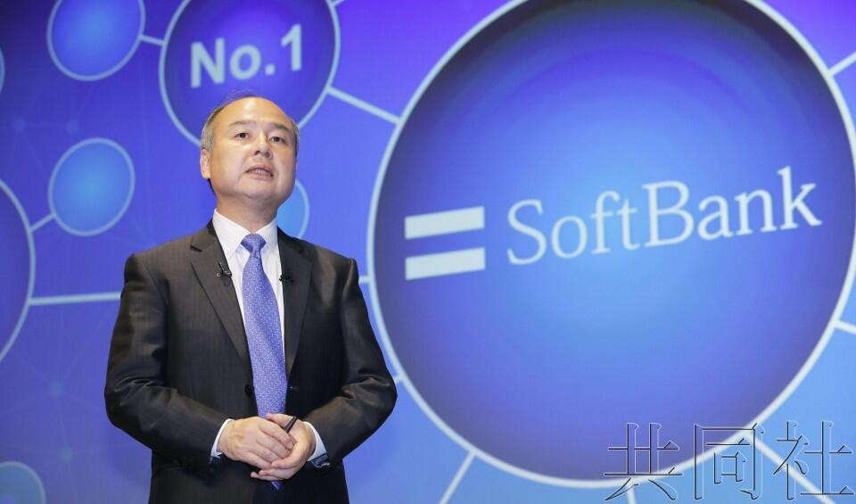 软银社长称应日本政府要求考虑下调手机费