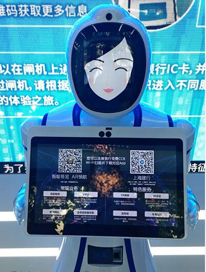日媒:上海无人银行背后的危机感