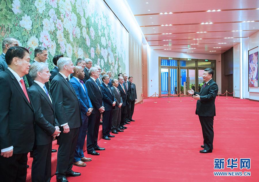习近平会见参加首届中国国际进口博览会的外国企业家代表