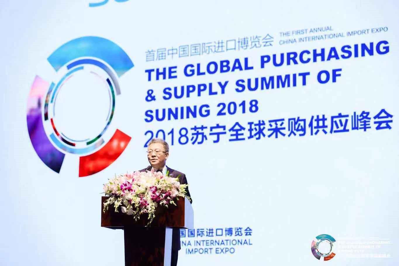 苏宁进博会海外采购订单超预期  预计达150亿欧元