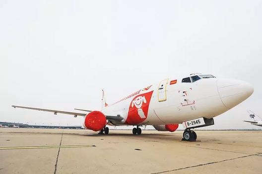 京东物流首架全货机成功首航 未来将逐步开拓国际货运航线