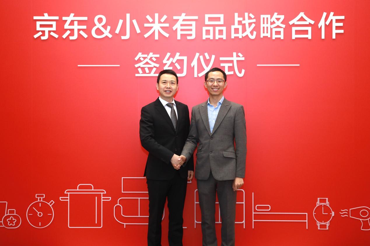 小米有品与京东合作:为用户提供高品质的商品与服务