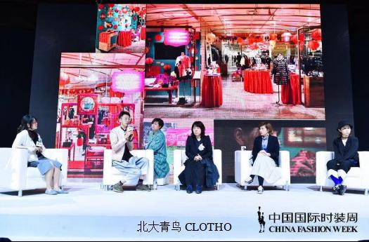 时尚新玩家 – 北大青鸟投身时尚圈,助力中国设计师品牌