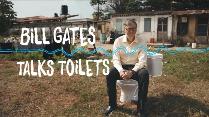 比爾·蓋茨:世界值得擁有更好的廁所