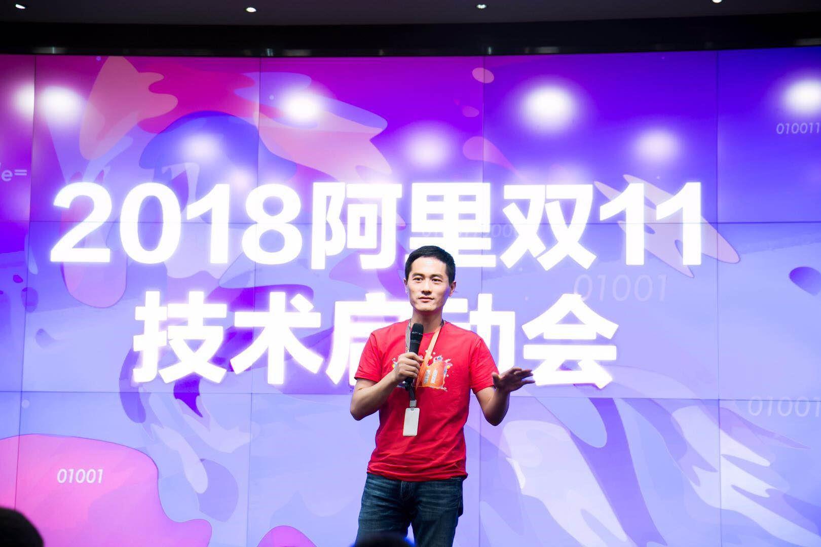 天猫双11技术负责人揭秘2018双11科技关键词