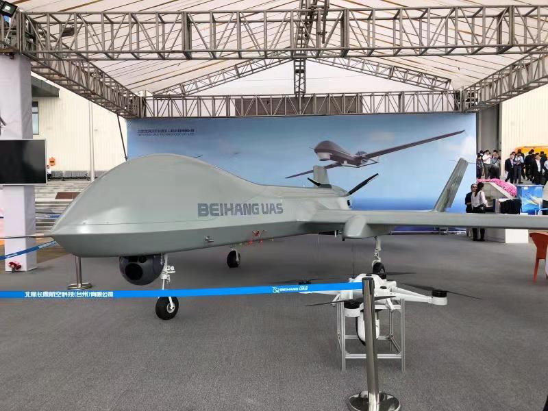 北航长鹰出口型BZK-005E无人机亮相珠海航展