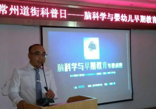 宋启斌:不可忽视的早期家庭教育