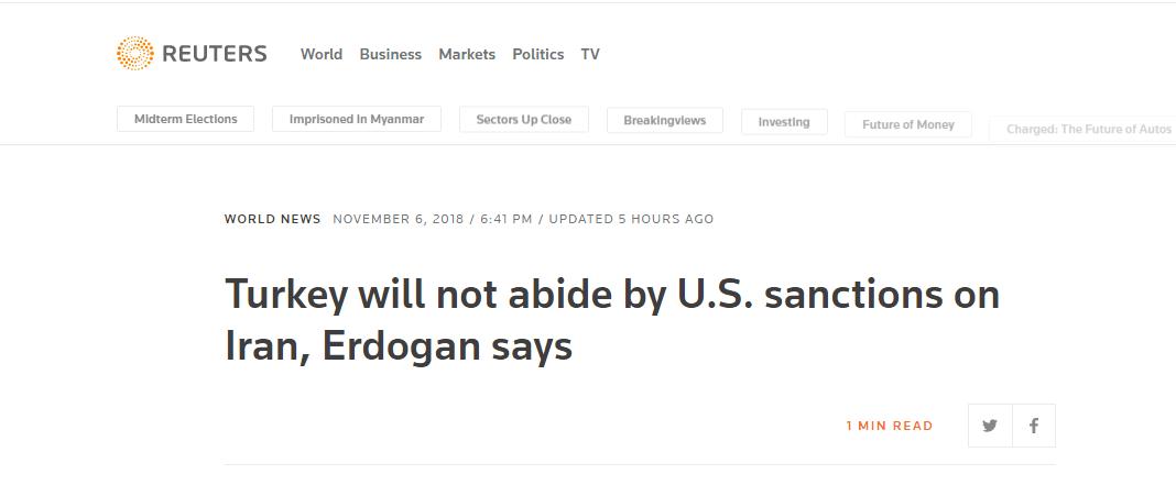 """土耳其拒遵守美国对伊朗的制裁 指责美国""""破坏世界均衡"""""""