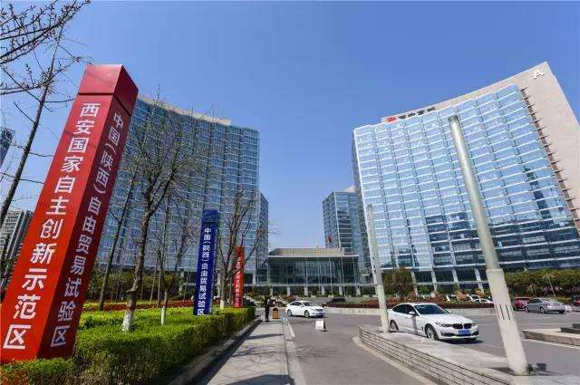 腾讯助力西安高新区开发城市大脑 还将办LOL分站赛