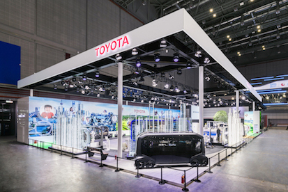 丰田高调亮相进博会 全力以赴回馈中国市场