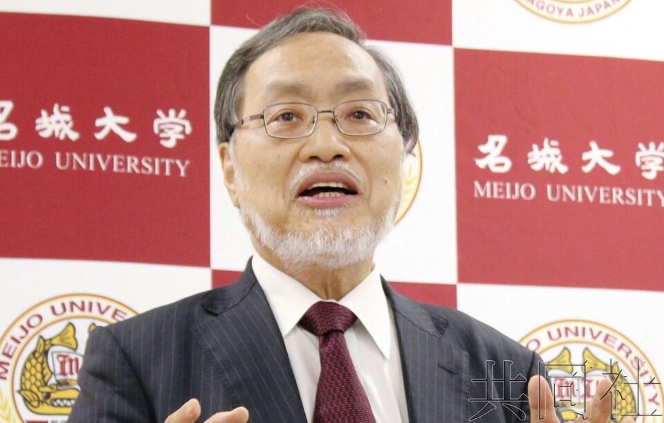 日本教授内定出任IEEE主席 成为亚洲第一人