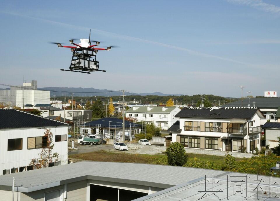 日本福岛尝试小型无人机在2处邮局间配送货物