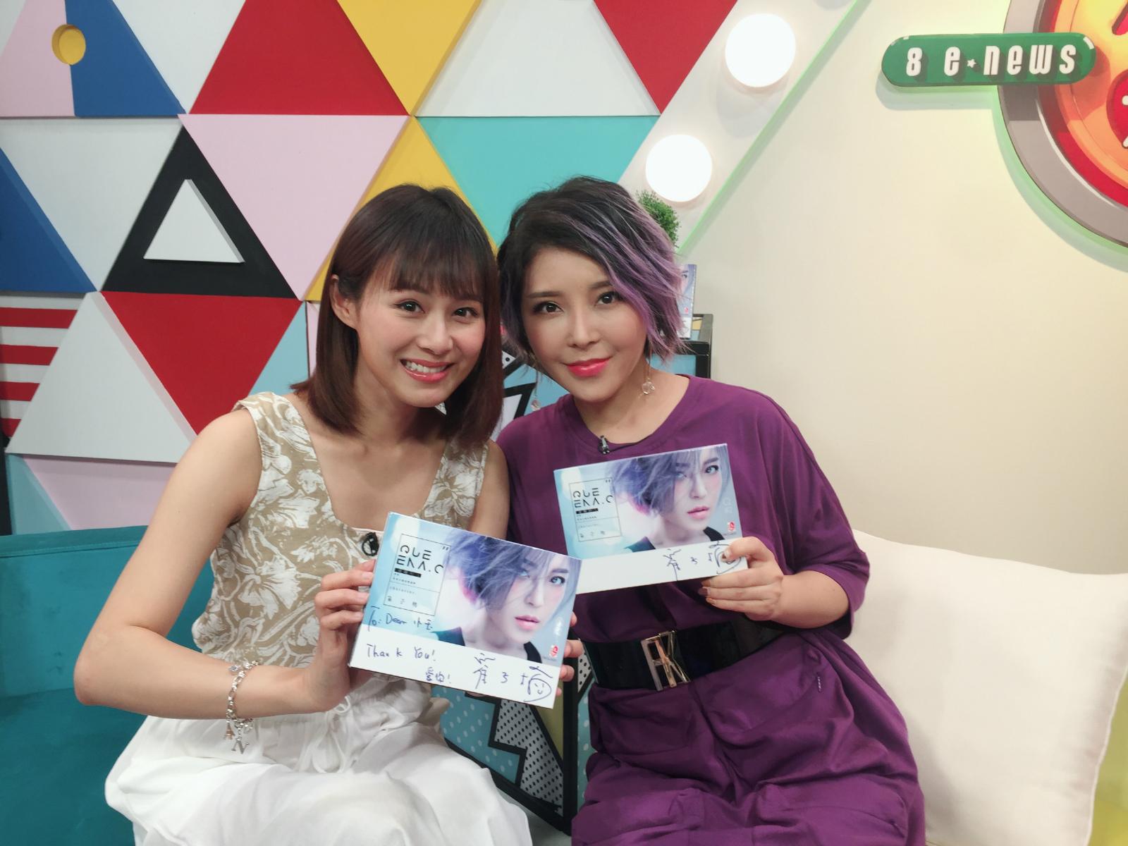 崔子格新专辑马来西亚开发布会 唱粤语歌致敬偶像